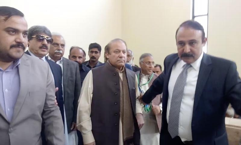 Image result for فلیگ شپ ریفرنس