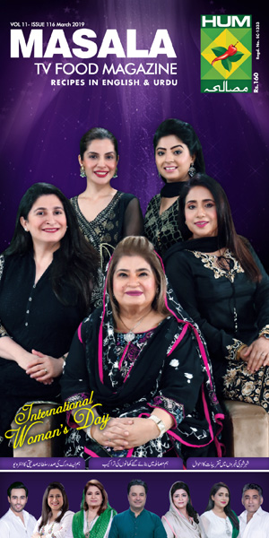 Masala Magazine March Edition, Hum News, Hum TV