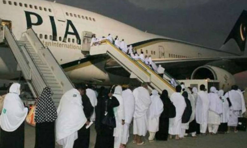 First group of Hajj pilgrims to depart July 5