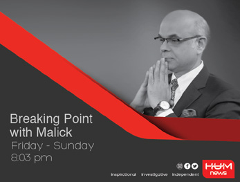 Breaking Point with Malick, Hum News