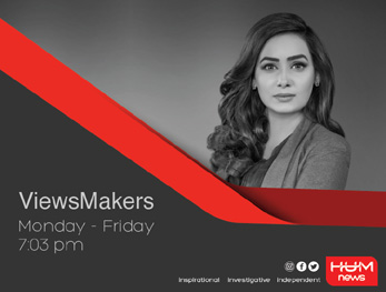 Views Makers, Hum News